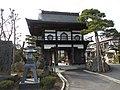 Zuisenji sanmon, Osaki.jpg