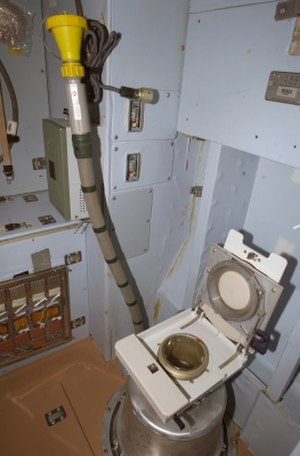 Space toilet - Space toilet on the International Space Station in the Zvezda Service Module