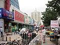 """""""Běifāng gòuwù"""" 北方购物 Nord-Shopping - panoramio.jpg"""