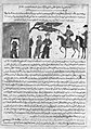"""Captured Indian Raja Brought to Sultan Mahmud of Ghazni"", Folio from a Majma al-Tavarikh (World Histories) MET 113873.jpg"