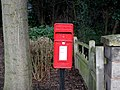 """ERII"" Post Box, Hadley - geograph.org.uk - 1716808.jpg"