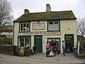 """J Stanforth - The Celebrated Pork Pie Establishment"" 11 Mill Bridge, Skipton - geograph.org.uk - 1815958.jpg"
