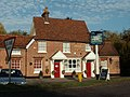 'White Horse' inn, Hitcham, Suffolk - geograph.org.uk - 279368.jpg