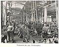 (1913) BERLIN - Erich u. Graetz Lampenfabrik - Abb.6.jpg