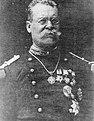 Ángel García Peña.JPG