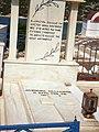 Επίσκεψη ΑΝΥΠΕΞ κ. Δ. Δρούτσα στη Ρω (4878358577).jpg