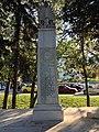 Ηρώο Εκτελεσθέντων στο Μπλόκο της Καλογρέζας, Νέα Ιωνία - panoramio.jpg
