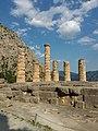 Ναός του Απόλλωνα στους Δελφούς 1.jpg