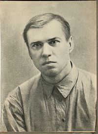 Александровский Василий.JPG