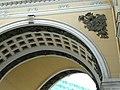 Арка здания Главного штаба.Элемент декора.jpg