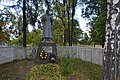 Братська могила радянських воїнів у селі Ріпки Роменського району 59-241-0078.jpg