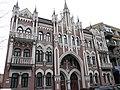 Будинок Ікскюль-Гільденбанда, Шовковична, 19.JPG