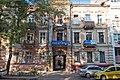 Будинок прибутковий, у якому жили А. Павловський , І.П. Аркадьєв.jpg