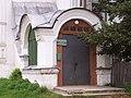 Вход в храм (на момент съемки - общежитие) - panoramio.jpg