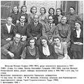 Выпускники химфака 1946 года.jpg