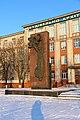 Вінниця, пл. Героїв Чорнобиля, Пам'ятник на честь Жовтневого повстання (демонтований).jpg