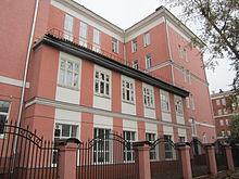 Рязанский колледж железнодорожного транспорта