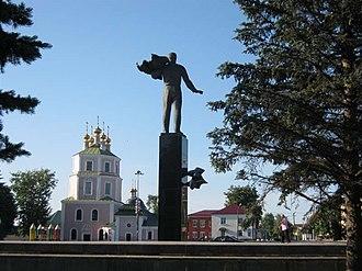 Gagarin, Smolensk Oblast - Monument to Yuri Gagarin in the town