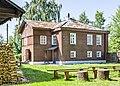 Дом, в котором, находясь в ссылке, жил и работал в 1899-1903 гг. латышский поэт-революционер Ян Райнис. Вид со двора.jpg