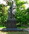 Другу детей Филатову на Б.Пироговская ул., Moscow, Russia. - panoramio.jpg