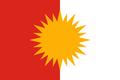 Езидский флаг.png
