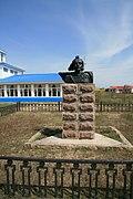 Експедиція Причорноморьє квітень 2008 295.jpg