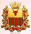 Забайкальская область изд.Сукачова.jpg