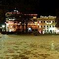 Кисловодск.Гранд - Отель - panoramio.jpg