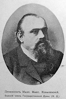 Максим максимович ковалевский реферат 8617