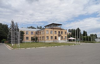 Kyiv Chaika Airfield