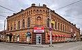 Кропивницький вул. Пашутінська, 75.jpg