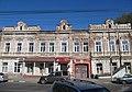 Кутякова ул 18 Саратов.jpg