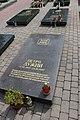 Личаківське, Могила Дужого П., учасника національно-визвольної боротьби 40—50-х рр., члена проводу ОУН.jpg