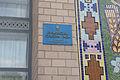 Лукашівський Сільська Рада. с. Лукашівка. Чорнобаївського району. Черкаської Області.-2 49°36'52 N 32°28'59 E2015.JPG