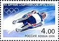 Марка России 2006г №1069-Санный спорт.jpg