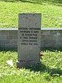 Мартышкинский мемориал. Южная часть. Балтийцам.jpg