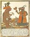 Медведь с козой прохлаждаются 1830.jpg