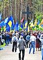 """Меморіал """"Биківнянські Могили"""". Меморіал жертвам політичних репресій.jpg"""
