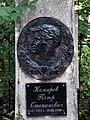 Могила Комарова - портрет на памятнике.jpg