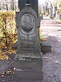 Надгробие И. В. Фёдорова-Омулевского.JPG