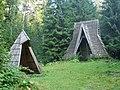 Національний природний парк «Синевир», 6.jpg