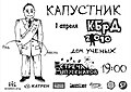 Образец фирменного билета Конторы Братьев Дивановых (лицевая сторона).jpg