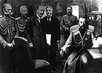 Alexander Guchkov - The abdication of Nicholas II. In the royal train: Minister of the Court Baron Vladimir Freedericksz, General Nikolai Ruzsky, V.V. Shulgin, A.I. Guchkov, Nicholas II. March 2, 1917 the State Historical Museum.