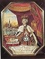 Павел I со знаками масонской ложи «Петра к истине». Неизвестный художник, 19 век.jpg