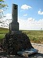 Пам'ятний знак на місці висадки морського десанту (Мангуш).jpg