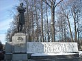 Памятник Некрасову Н.А. 3.jpg