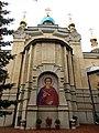 Пантелеймоновская церковь. г. Ессентуки.jpg