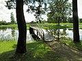 Рубенский парк Rubenes parks (19) - panoramio.jpg