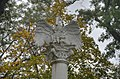 Скульптура пелікана, дендропарк Олександрія, Біла Церква.jpg