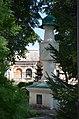 Сонячний годинник по вулиці Г. Сковороди, 2а.jpg